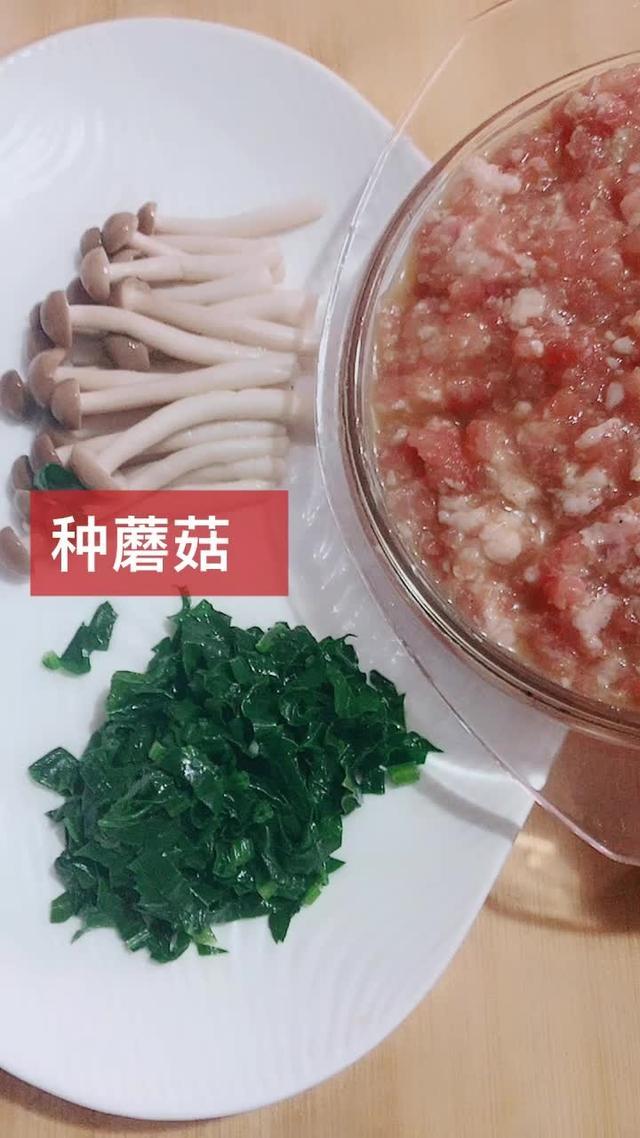 同学教小丸子如何栽培香菇,小丸子只想做香菇火锅