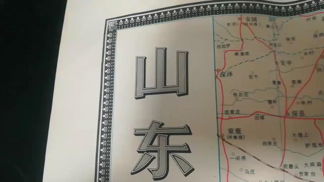 张广进临沂河东张贺村