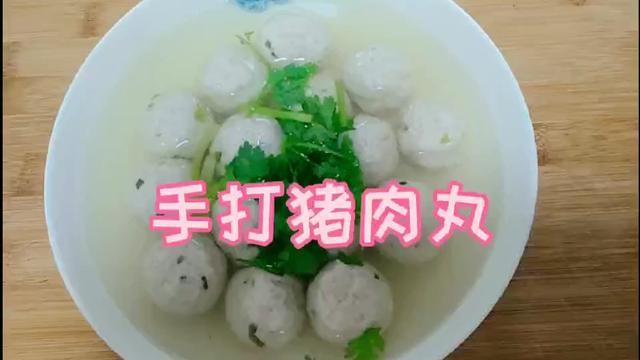 潮汕猪肉丸汤粉图片