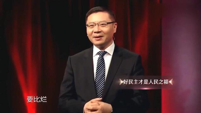 张维为2019年最近视频