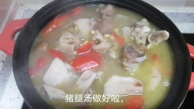 猪脚烧黄豆