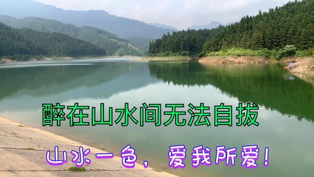 广西融水图片