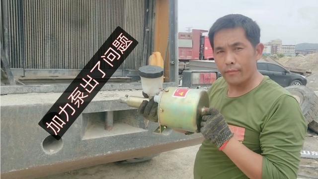 气门室油泥