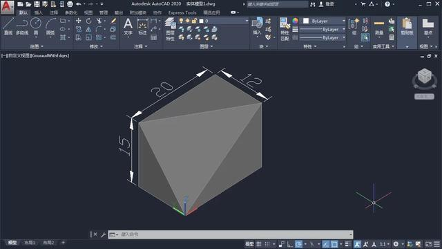 cad画三维机械立体图