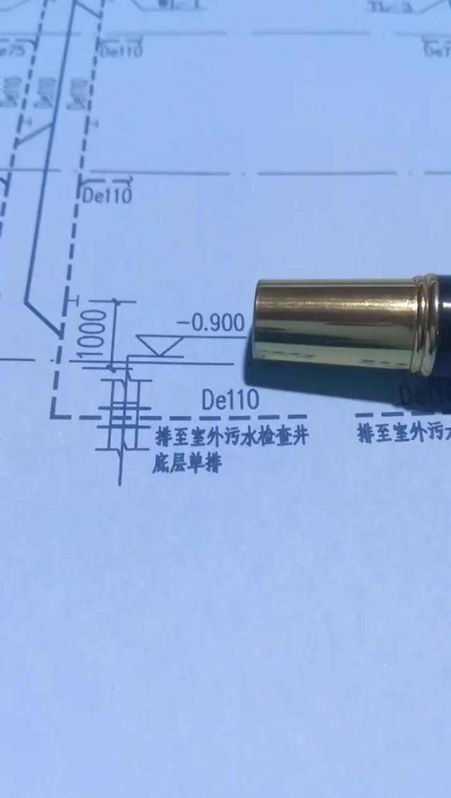 装修水电图纸样板