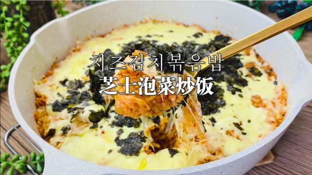牛肉炒饭图片