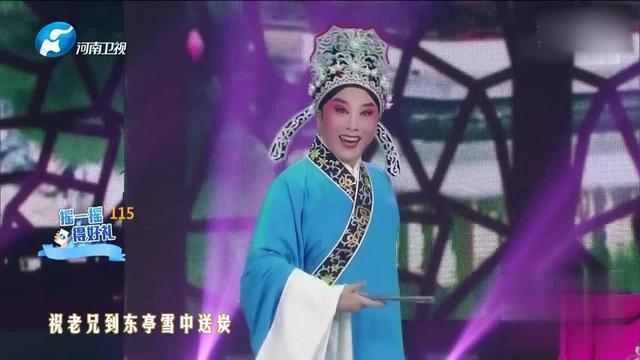 王希玲豫剧《风流才子》最经典的一段,不愧是老戏骨,看着过瘾