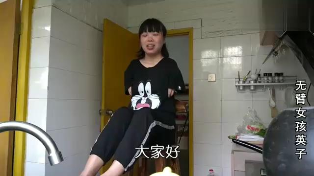 无臂女孩自己动手包饺子,跟其他人没有区别,唯一期待真挚爱情