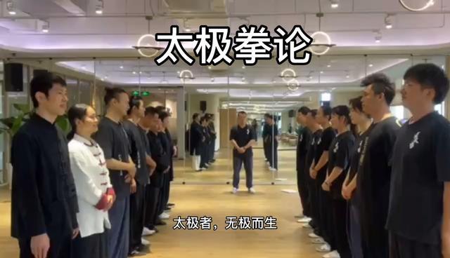 王宗岳太极拳十大经典