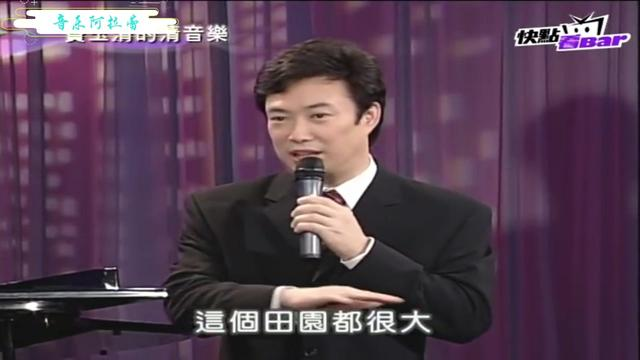 费玉清、叶倩文合唱《结束》两人飙高音很好听