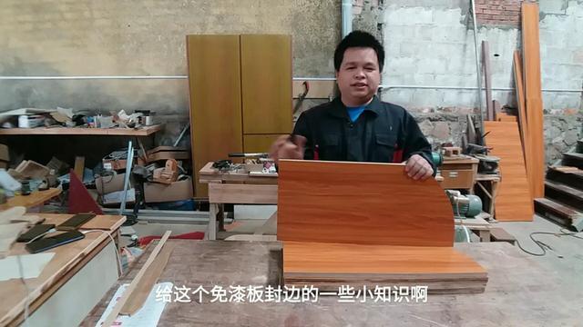 木工免漆板博古架造型