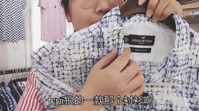 品牌断码撤柜男士短袖衬衫,棉麻,纯棉,桑蚕丝,数量不多来围观