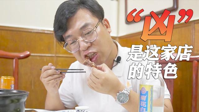北京烤鸭图片店菜