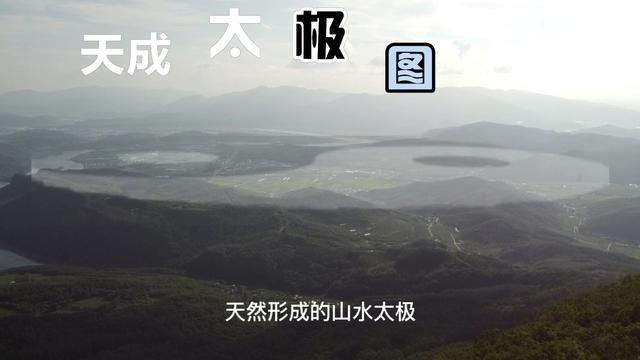 桓仁各村村长名单