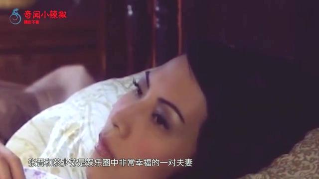 张晋称不在意蔡少芬的过去,你介意你的另一半有不好的过去吗?