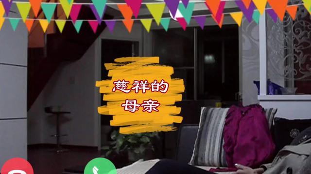 生日快乐二胡简谱