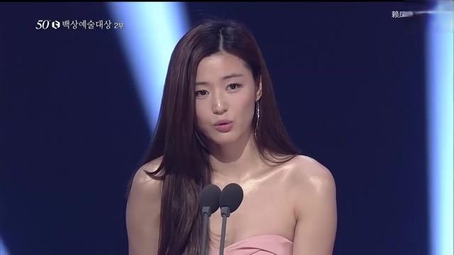 全智贤的获奖,金秀贤很帅,表示祝贺