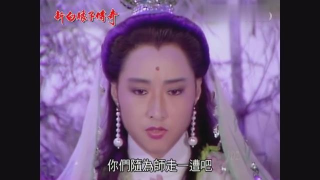 新白娘子传奇:白素贞临走前,唱歌向许仙诉说情意,太好听了