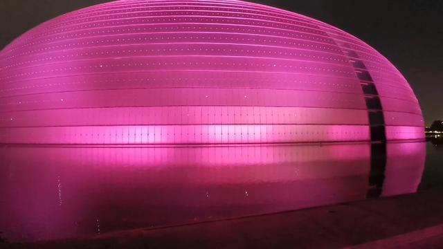 国家大剧院晚上的景色