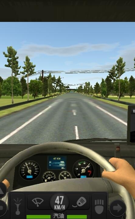 欧洲模拟卡车2地图
