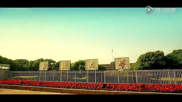 宁波图书馆手机壁纸