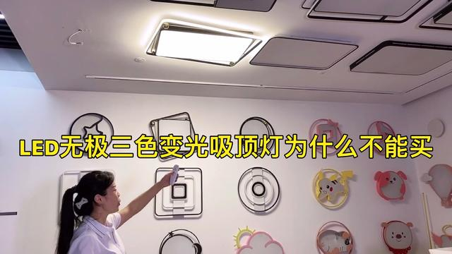 led吸顶灯图片及价格