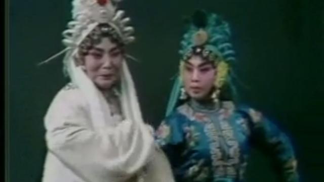 豫剧全场戏《拷红》常香玉主演