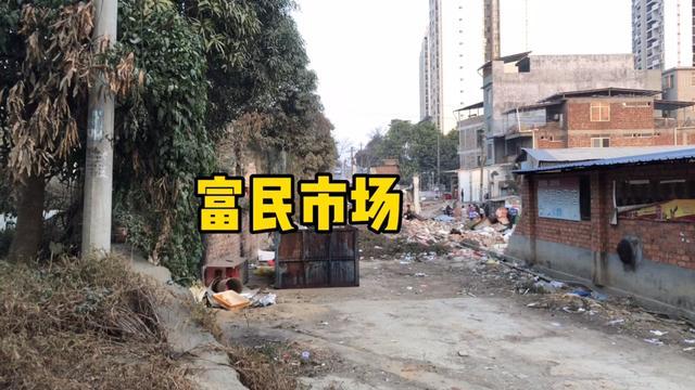 平果县新安初中网站
