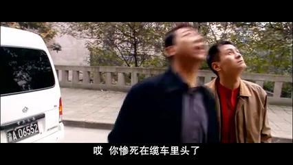 《疯狂的石头》经典搞笑片段, 看一次笑三遍