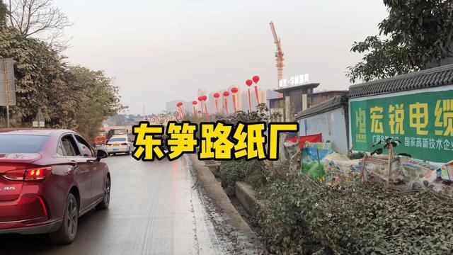 平果县旅游景点玻璃桥