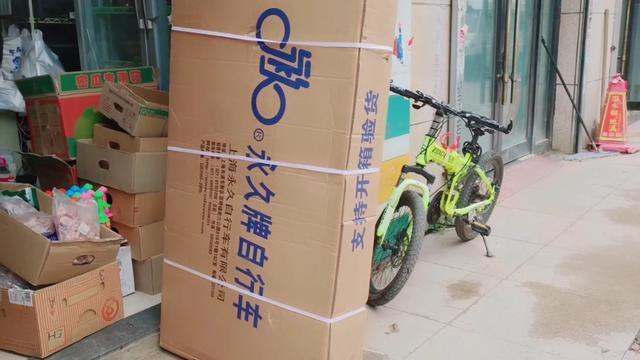 天猫永久自行车旗舰店