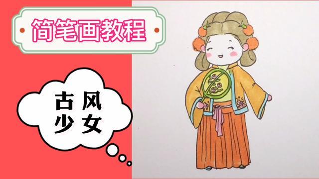 美女半边脸简笔画_087图库