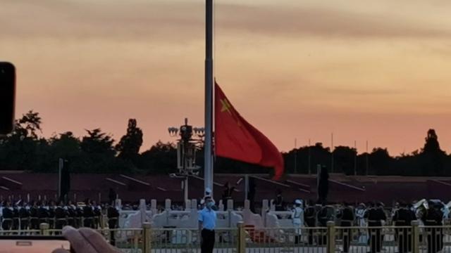 【国庆】2018.10.1  三军仪仗队的升旗仪式_哔哩哔... -bilibili