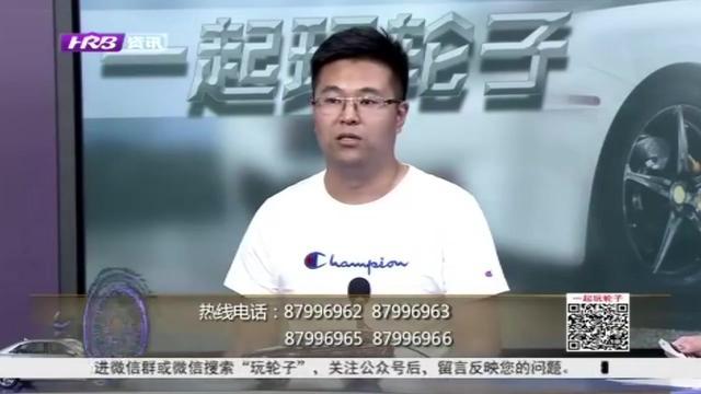 【汽车拖车钩】-汽车拖车钩价格 批发-汽车拖车钩公司-黄页88移动