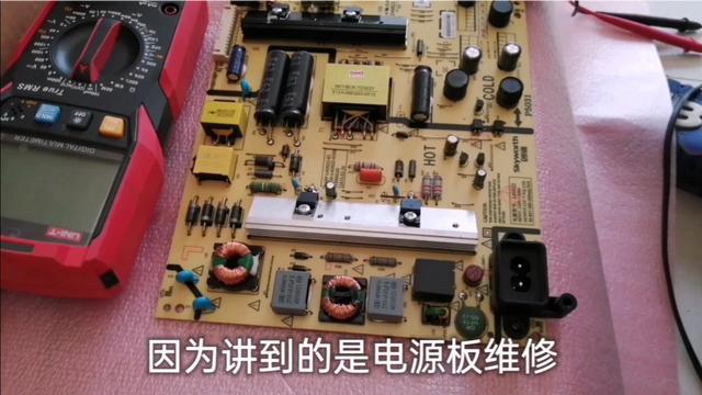 三菱电源板原理图