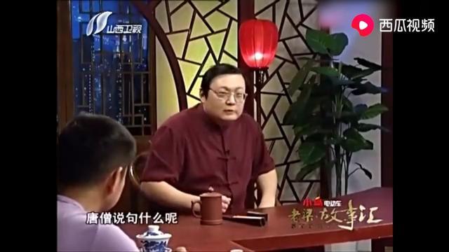 老梁讲故事:西游记里面猪八戒原来是妖怪?老梁讲的在理