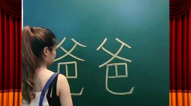 爸爸怎么画_爸爸简笔画画法步骤教程 - 5068儿童网