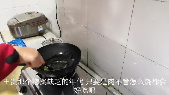 安娜妈妈的红烧肉秘方味道到底怎么样?小马甲自己在家仿做一锅