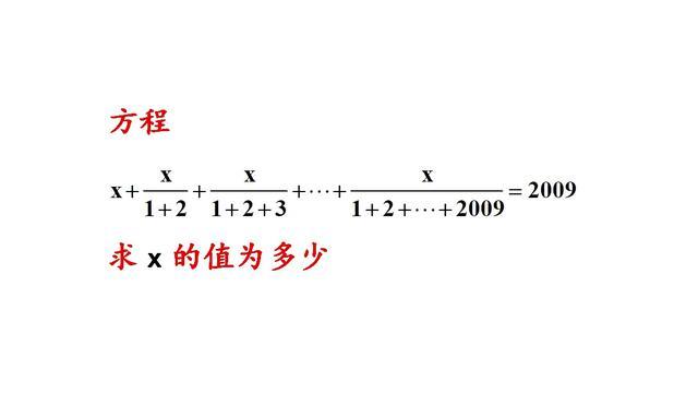 小学数学公式大全图片