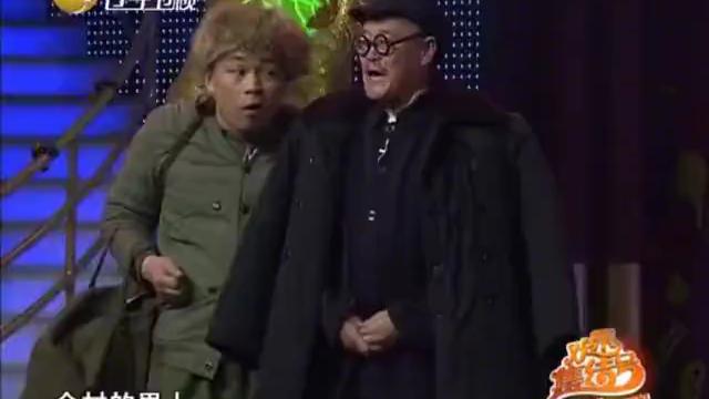 2008.赵本山.孙丽荣等-过年了(辽视)