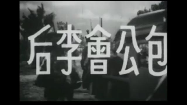 潮剧包公会李后《杜鹃泣血诉冤情》,林武燕、邓少珍演唱,精彩!