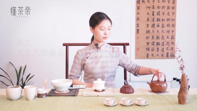 茶具图片唯美