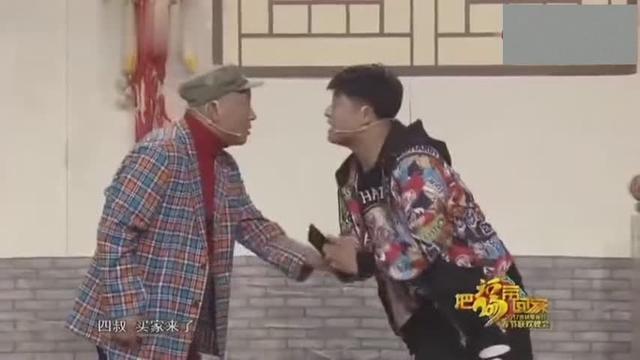 赵四领着儿子刘程上春晚,这段小品堪称精彩之作,现场乐翻天!