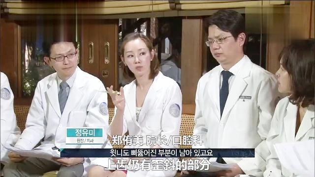 韩国let美人平胸女人