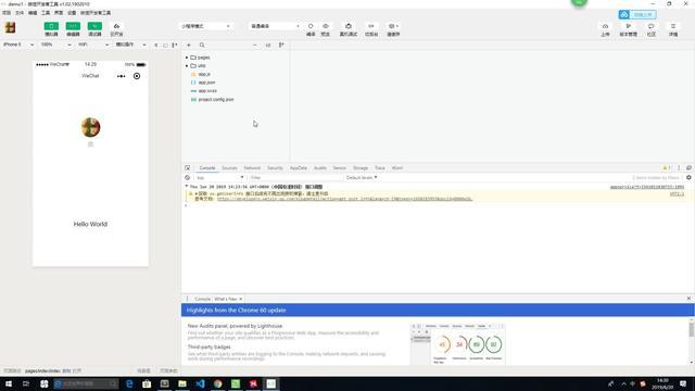软件开发工具