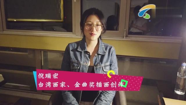 """台湾画家画出心中的""""蓬莱仙境"""""""