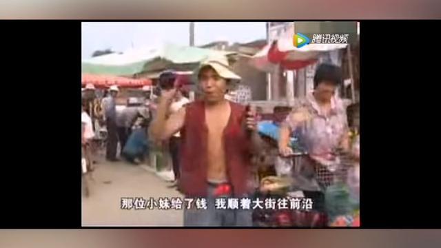 杨晓琼莲花落 农村演出_超清