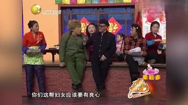 小品《过年了》大忽悠赵本山开始忽悠全村的妇女,笑喷了!