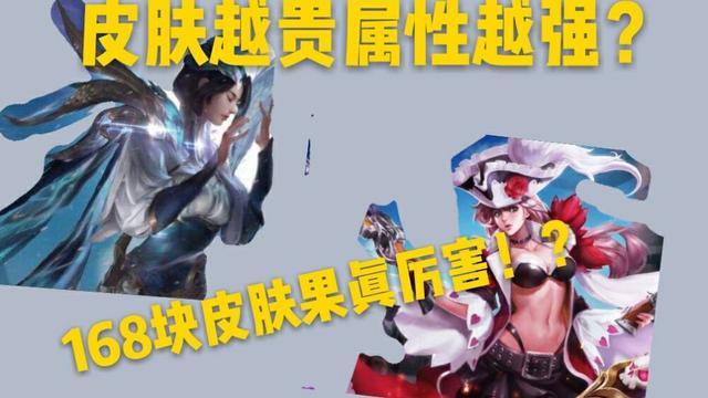 LOL S4冠军皮肤美测服上线 三星白队世界总决赛皮肤预览