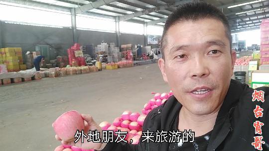 紅富士蘋果口感